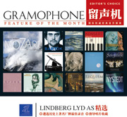 "2L ""Label of the Month"" in GRAMOPHONE CHINA 2007 December"